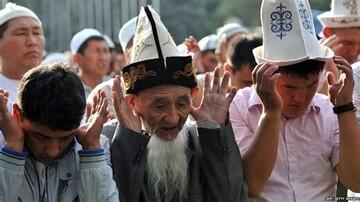 رمضان و روزه داری مردمان قرقیزستان