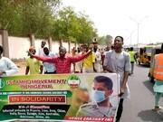 تظاهرات برای آزادی شیخ زکزاکی در ایالت کانو نیجریه +تصاویر