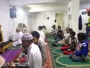 برگزاری نماز جماعت و مناجات ماه مبارک رمضان در مرکز اهلبیت(ع) ماداگاسکار +تصاویر