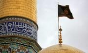 توزیع محصولات فرهنگی ویژه سالروز رحلت امام خمینی(ره) در حرم رضوی