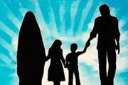 بررسی نهاد خانواده از منظر اسلام