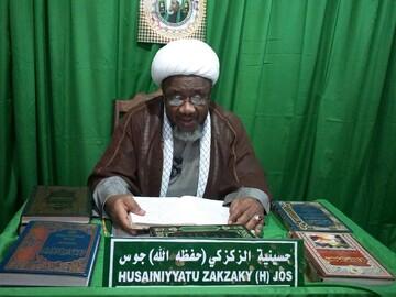 جزءخوانی و تفسیر روزانه قرآن توسط یکی از مبلغین شیعه در شهر جوس نیجریه +تصاویر