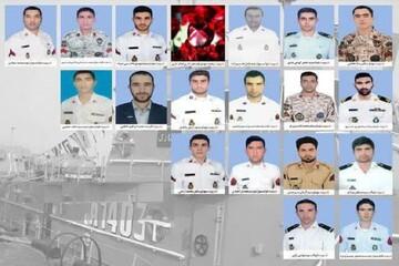 اسامی شهدای استان فارس در حادثه شناور کنارک