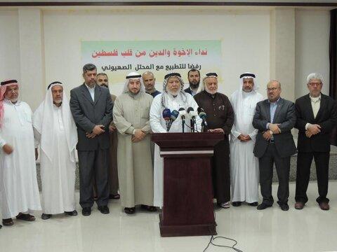 انجمن علمای فلسطین