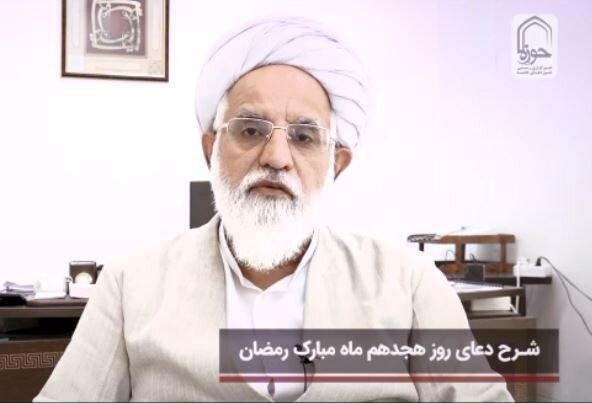 احمد احمدی