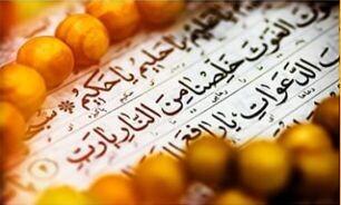 صوت | دعای جوشن کبیر با صدای میثم مطیعی