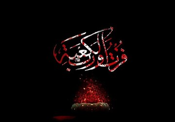 According to the holy prophet of Islam, Imam Ali (a.s.) is the benchmark for recognizing the truth