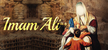 Imam Ali (pbuh), a role model for all age groups
