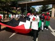 شیعیان ابوجا در حمایت از مردم فلسطین به خیابان آمدند+تصاویر