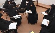 فیلم| نگاهی گذرا به فعالیتهای حوزه علمیه خواهران استان سمنان