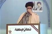 فیلم | ذکر مصائب امیرالمؤمنین (ع) توسط رهبر انقلاب