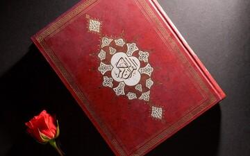 جلسات آنلاین تفسیر قرآن کریم در ماه مبارک رمضان برگزار شد