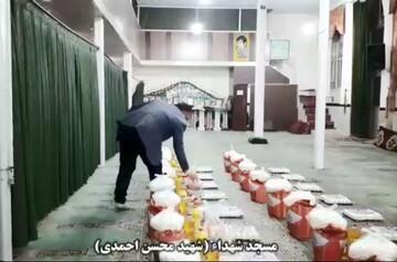 فیلم | رزمایش همدلی و مواسات در مسجد شهداء الیگودرز