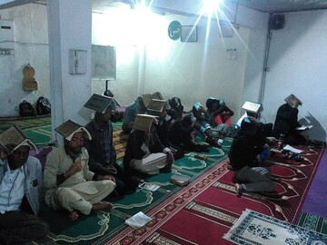 برگزاری مراسم احیای شب قدر در مرکز اهل بیت(ع) کشور ماداگاسکار