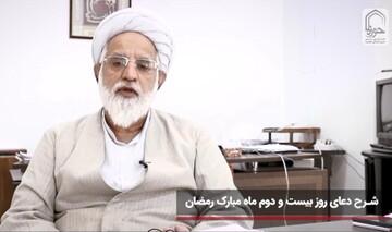 فیلم   شرح دعای روز بیست و دوم ماه مبارک رمضان