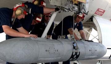 عقد أمريكي بملياري دولار لتسليم 1050 صاروخاً للسعودية!