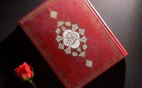 الدرس القرآني التاسع عشر؛ وَجَحَدُوا بِهَا وَاسْتَيْقَنَتْهَا أَنفُسُهُمْ ظُلْمًا وَعُلُوًّا