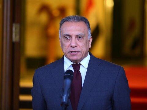 مصطفی الکاظمی نخست وزیر عراق