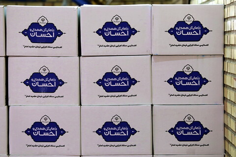 تصاویر/ رزمایش مواسات و همدلی، تیپ مستقل 83 روحانیون رزمی تبلیغی امام صادق(ع)