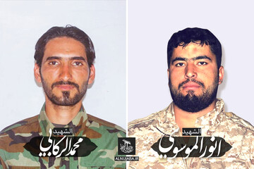 Two combatants of al-Nujaba were martyred