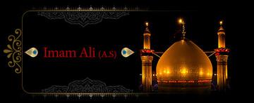 Imam Ali's (A.S.) Martyrdom