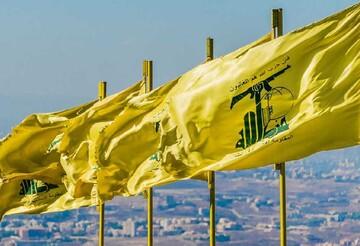حزب الله لبنان صهیونیست ها را زمین گیر کرده است