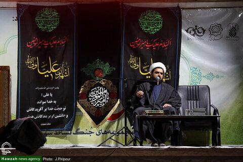 بالصور/ إحياء ليلة الحادي والعشرين من شهر رمضان المبارك في مختلف أرجاء إيران (2)