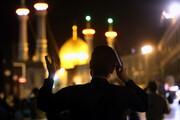 تصاویر/ احیای شب بیست و سوم ماه مبارک رمضان در جوار حرم حضرت معصومه(ع)