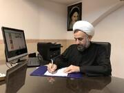 تبریک مدیر حوزه علمیه یزد به فرمانده سپاه الغدیر