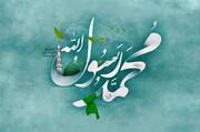 مؤسسه آموزش عالی عصمتیه سمنان اهانت به پیامبر (ص) را محکوم کرد