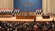 پارلمان عراق برافراشتن پرچم همجنسبازان در بغداد را محکوم کرد