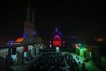 تصاویر/ احیای شب بیست و سوم ماه مبارک رمضان در مسجد تاریخی جامع دارالعباده شهر یزد