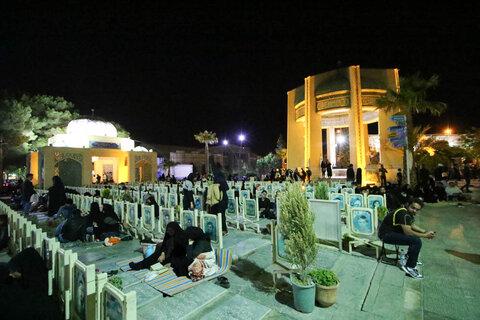 تصاویر/مراسم احیاء شب بیست و سوم رمضان در گلستان شهدای اصفهان