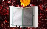الدرس القرآني الرابع والعشرون؛ إِنَّ الَّذِينَ قَالُوا رَبُّنَا اللَّهُ ثُمَّ اسْتَقَامُوا تَتَنَزَّلُ عَلَيْهِمُ الْمَلَائِكَةُ