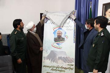 تصاویر/ دیدار مسئولان سازمان بسیج عشایری با نماینده ولی فقیه در خراسان شمالی