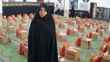 توزیع ۱۰۰ بسته معیشتی به همت بانوان جهادی حوزه ۵ بسیج خواهران قم