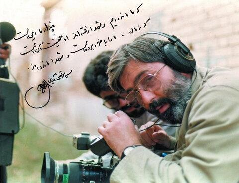 شهید آوینی، ارزش والای حماسه را با هنر متعهد به عموم مردم نشان داد