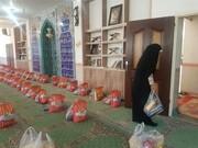 تهیه و توزیع بسته های مواد غذایی توسط بانوان طلبه مراغه