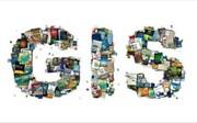 سازمان اوقاف فرآیند علمی GIS را در ۲۵ استان اجرا کرده است/ ثبت اطلاعات ۴۰ درصد از رقبات با دقت یک بیستوپنج هزارم