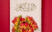 الدرس القرآني الخامس والعشرون؛ وَمَا عِندَ اللَّهِ خَيْرٌ وَأَبْقَىٰ لِلَّذِينَ آمَنُوا وَعَلَىٰ رَبِّهِمْ يَتَوَكَّلُونَ
