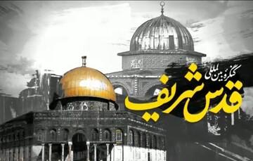 نخبگان جهان اسلام نگذارند در شرایط کرونایی، آرمان فلسطین فراموش شود