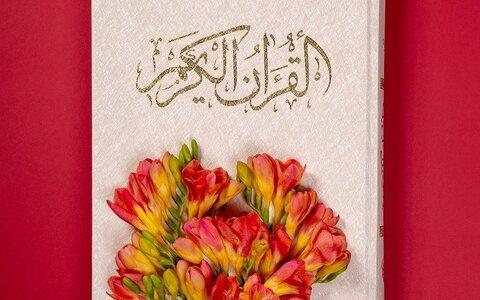 الدرس القرآني الخامس والعشرون