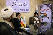 تصویری رپورٹ|دفتر حوزہ نیوز میں القدس کانفرنس منعقد