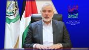 هنیه: راهبرد آزادی فلسطین مقاومت مسلحانه است
