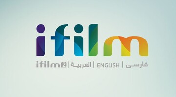 پخش فیلمهای سینمایی در تعطیلات عید فطر از آی فیلم