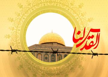 پیام عربی نوجوانان ایرانی به جوانان فلسطینی