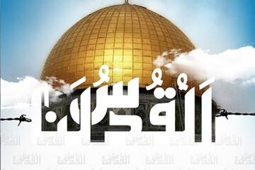 """کنفرانس حمایت از """"مظلومان فلسطین و کشمیر"""" در پاکستان برگزار میشود"""