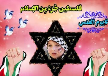 انزجار تصویری از جنایات اسرائیل به همت بانوان مکتب الزهرا(س) یزد