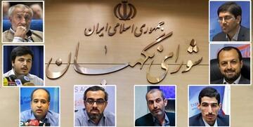 نامه منتخبان تهران به شورای نگهبان/ لایحه حذف ۴ صفر به مجلس بازگردد