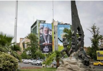 رونمایی نخستین طرح دیوارنگاره میدان فلسطین تهران با تصویری از شهید قاسم سلیمانی